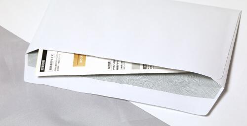 イメージ:透けない封筒