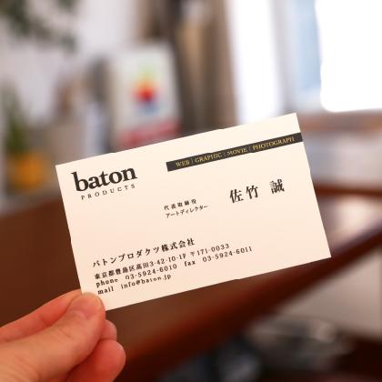 名刺・封筒・各種カード